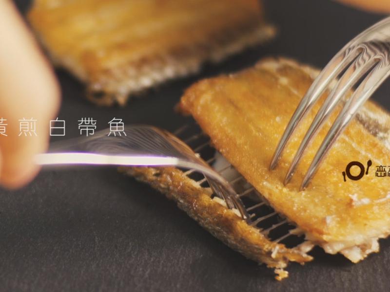 白帶魚一招去刺法by戀戀家