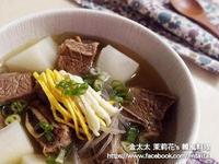 韓式牛排湯
