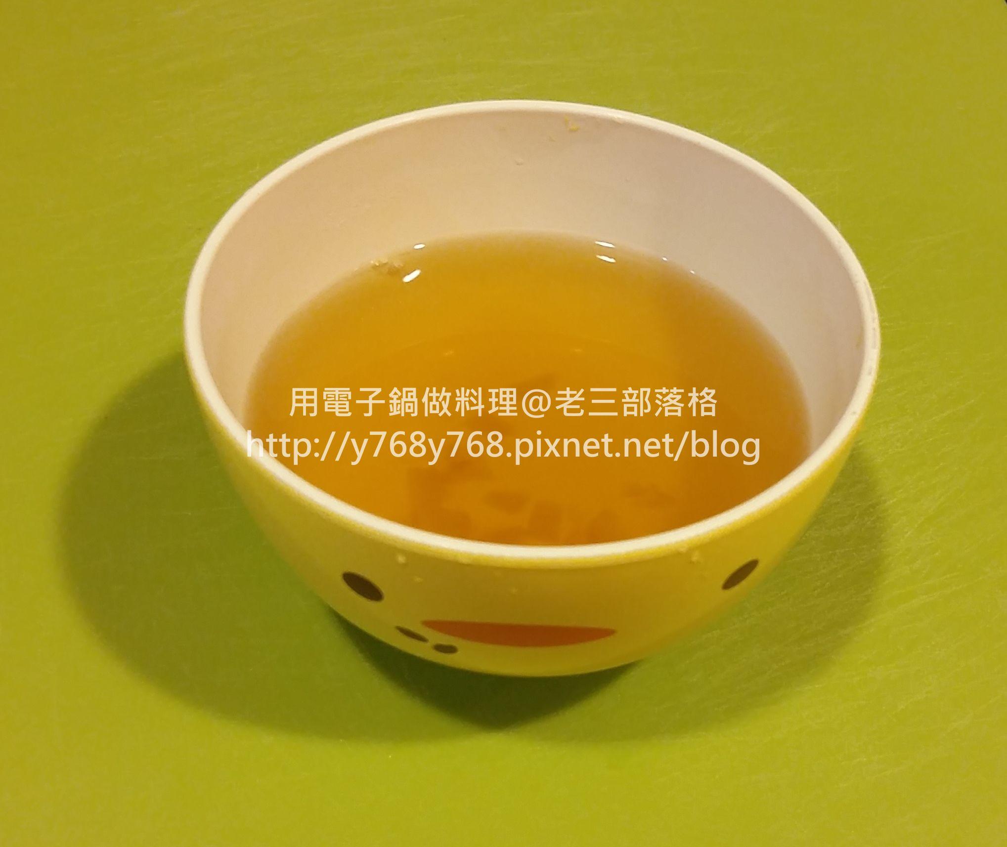 滴洋蔥精@老三用電子鍋做料理