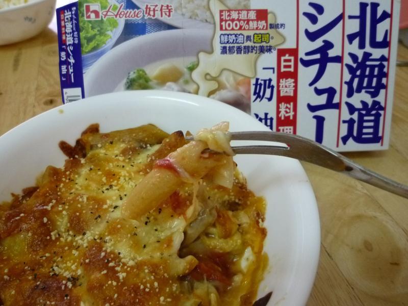 焗烤蕈菇蕃茄筆管麵[好侍北海道白醬料理]