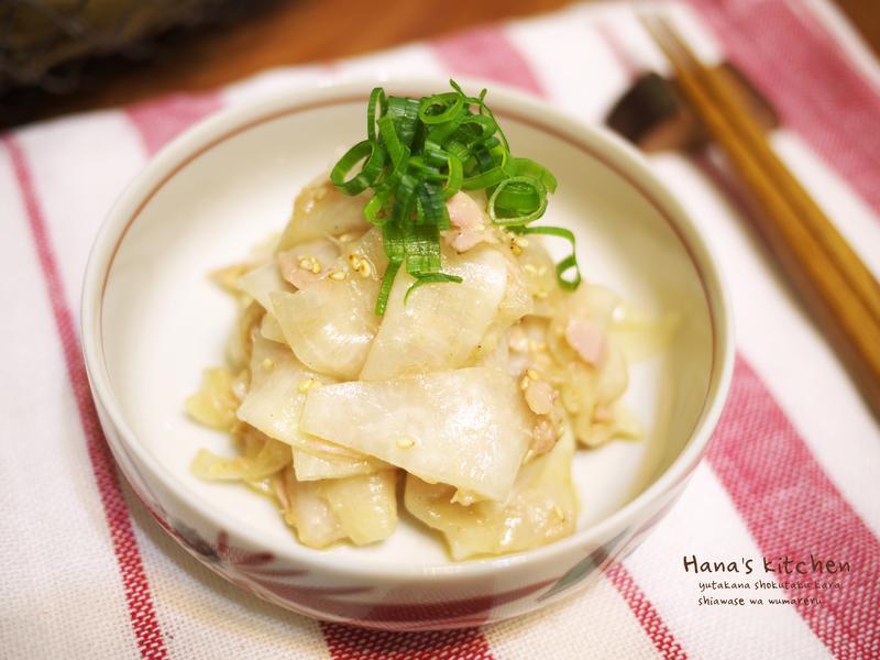 日式大頭菜涼拌鮪魚
