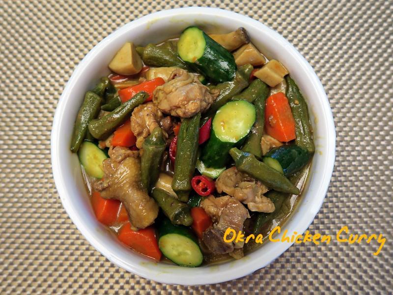 秋葵雞肉咖喱