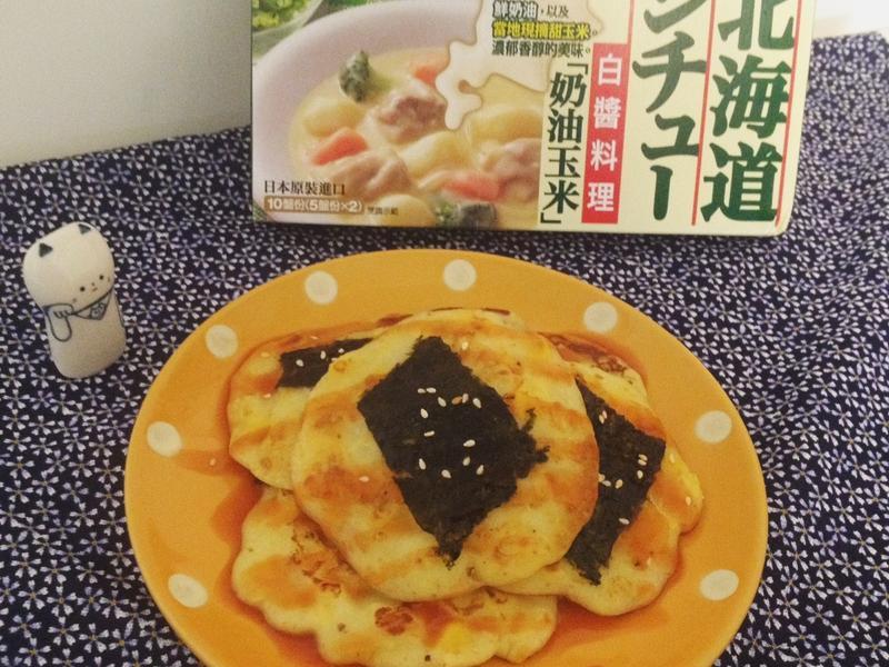 馬鈴薯煎餅【好侍北海道白醤料理】