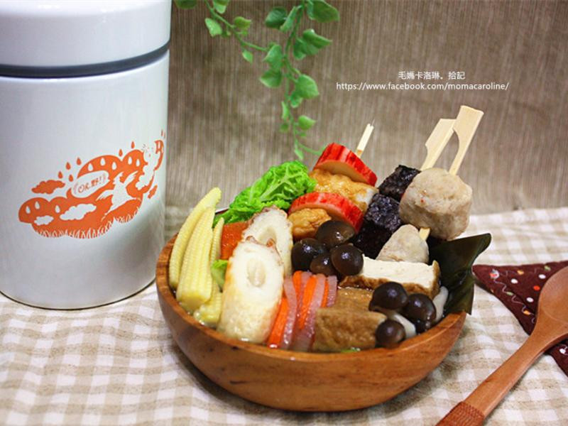 升級版日式關東煮【悶燒罐料理】