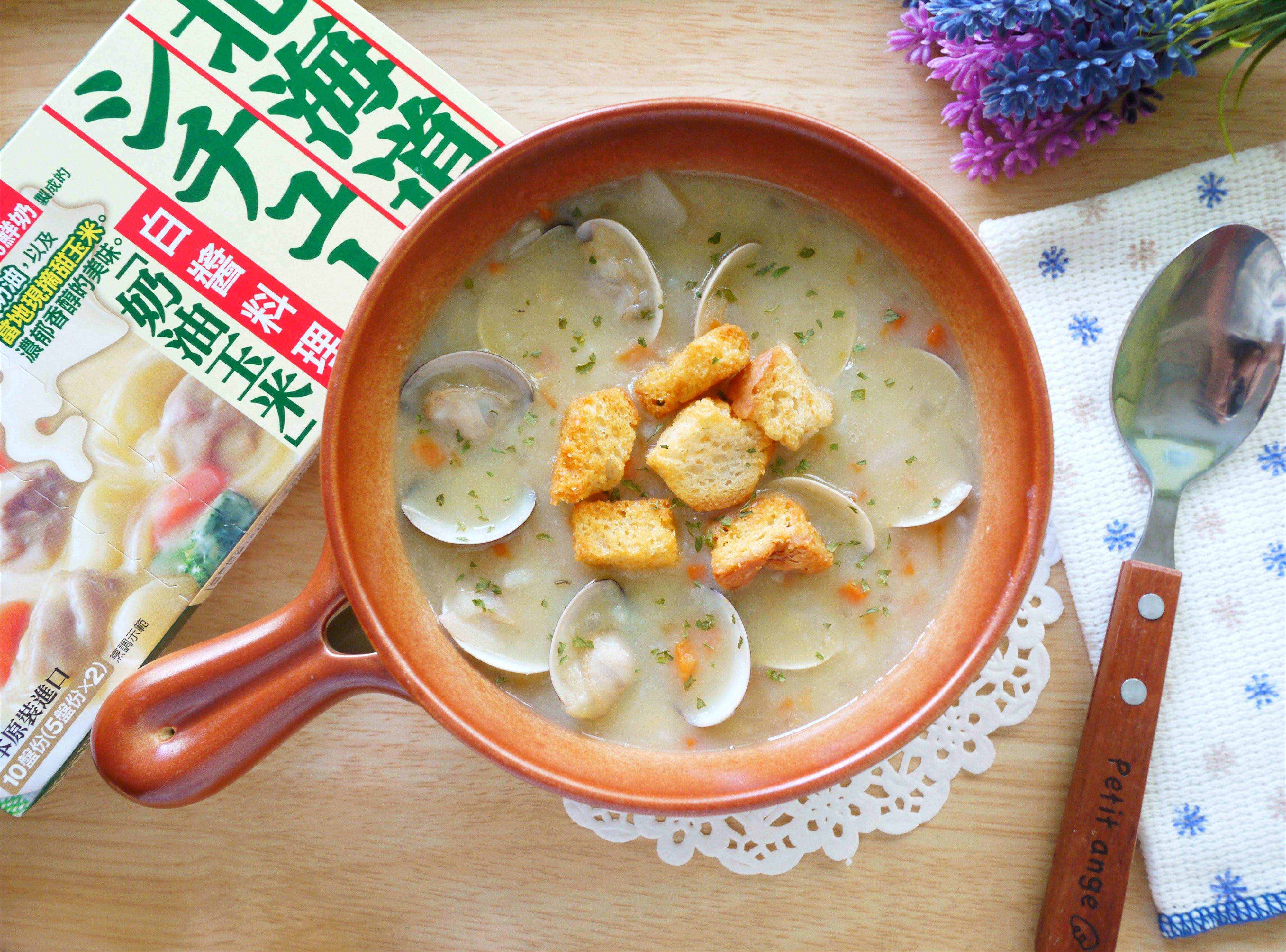 蛤蜊巧達濃湯【好侍北海道白醬料理】