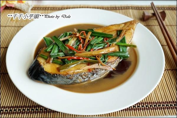 蔥燒土魠魚