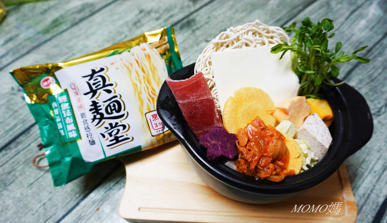 韓式部隊鍋~「真麵堂」