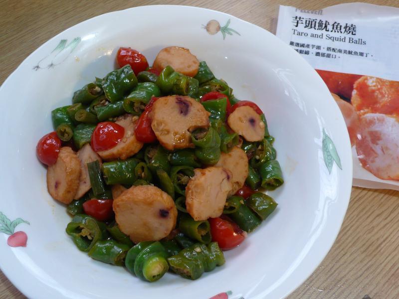 糯米椒蕃茄芋頭魷魚燒 - 小七派對美食