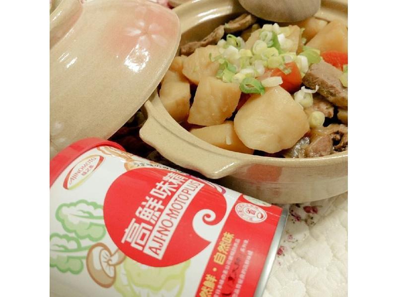 馬鈴薯燉肉~「味之素品牌」高鮮味精