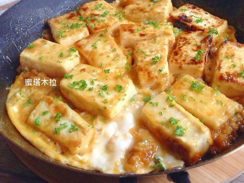 滑蛋鐵板豆腐
