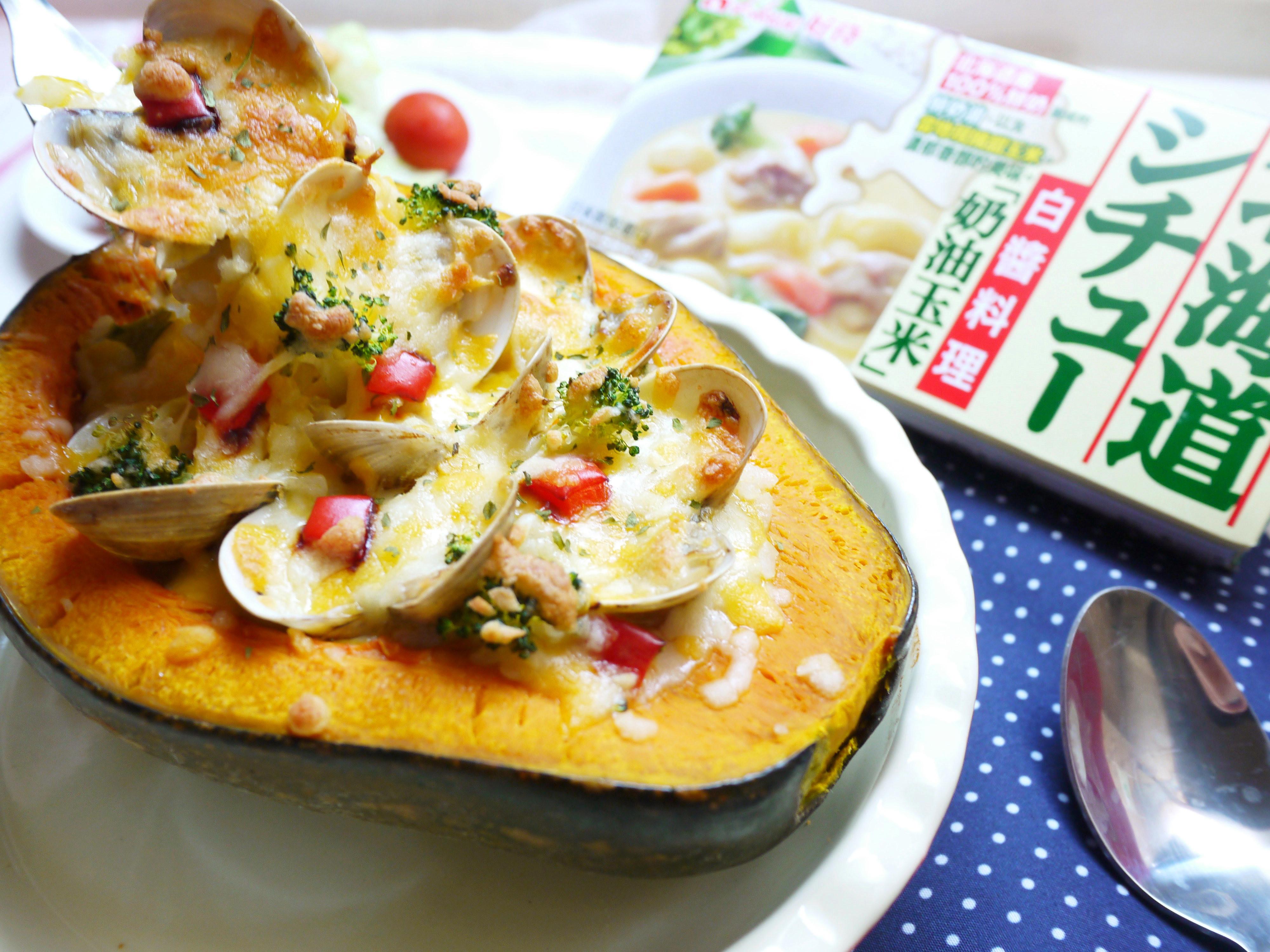 焗烤蛤蜊南瓜燉飯【好侍北海道白醬料理】