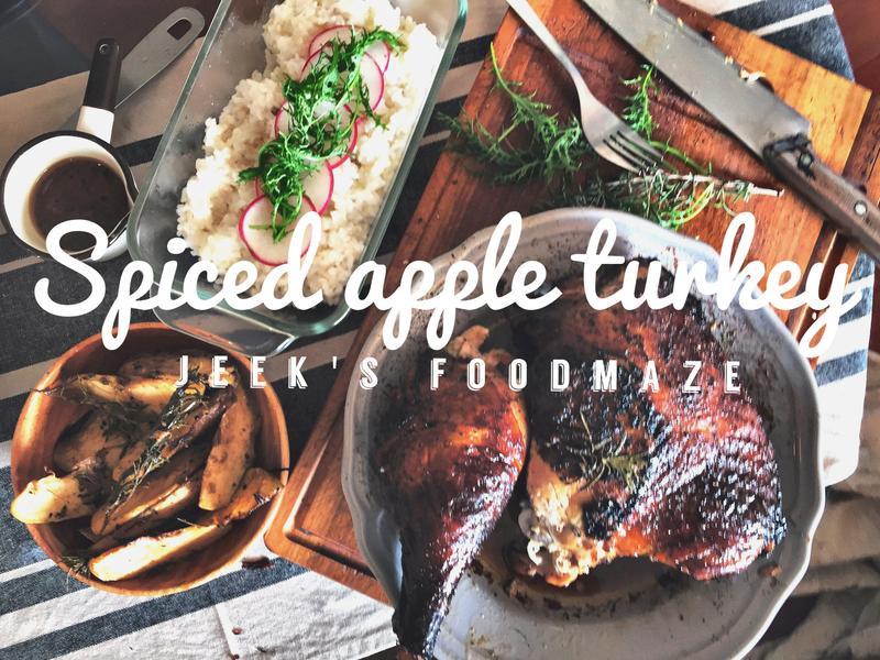 聖誕節:香料蘋果薯條烤雞-超簡單烤箱料理
