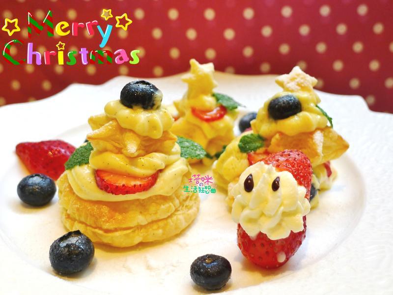 莓果聖誕千層酥