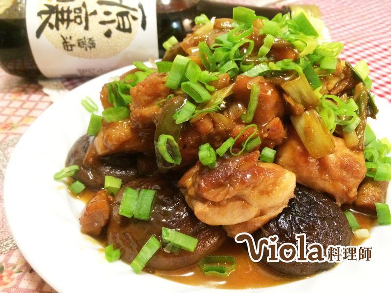 香菇燒燴雞腿排