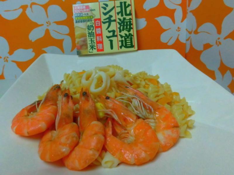 【好侍北海道白醬料理】白醬海鮮義大利麵