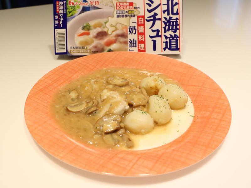 奶油洋菇鱸魚排【好侍北海道白醬料理】