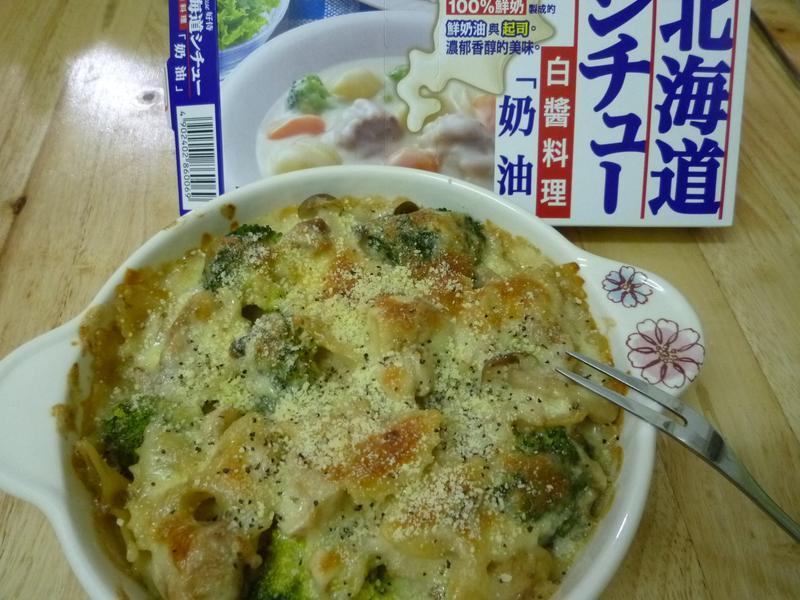 焗烤奶油雞肉蝴蝶麵[好侍北海道白醬料理]