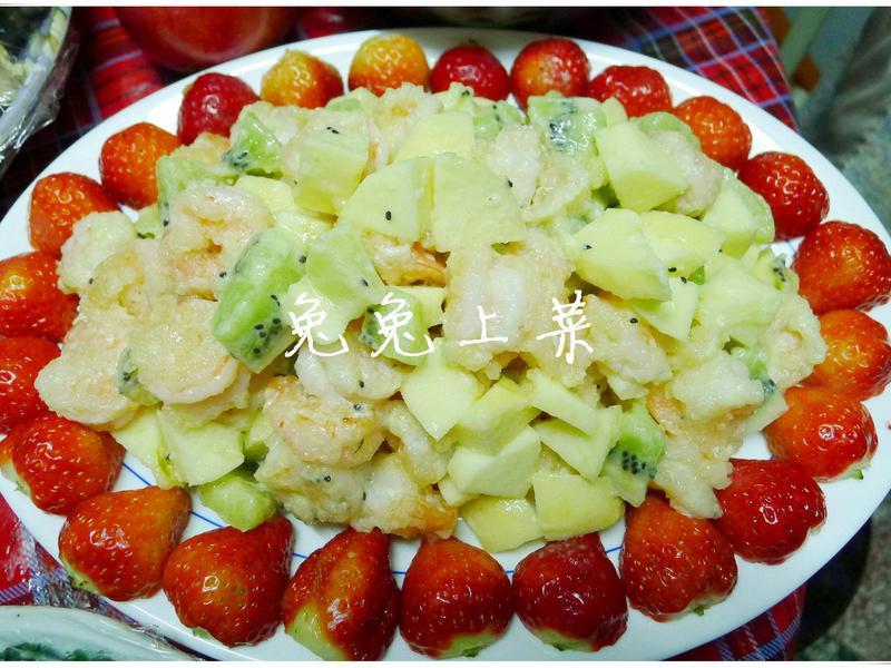 水果蝦球沙拉(年菜)