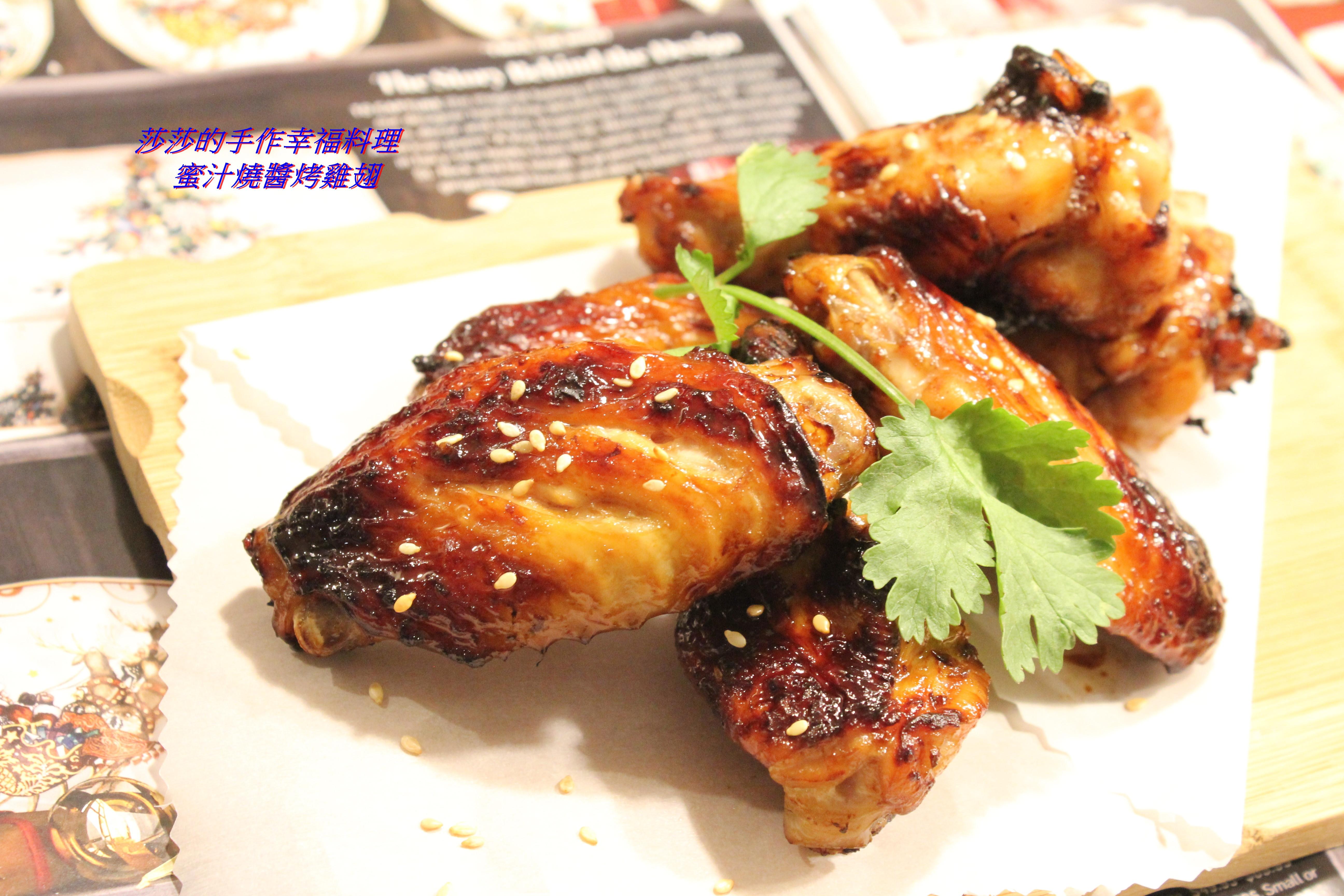 蜜汁燒醬烤雞翅