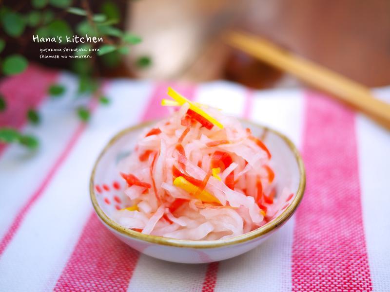柚香紅白蘿蔔絲  ゆず紅白なます