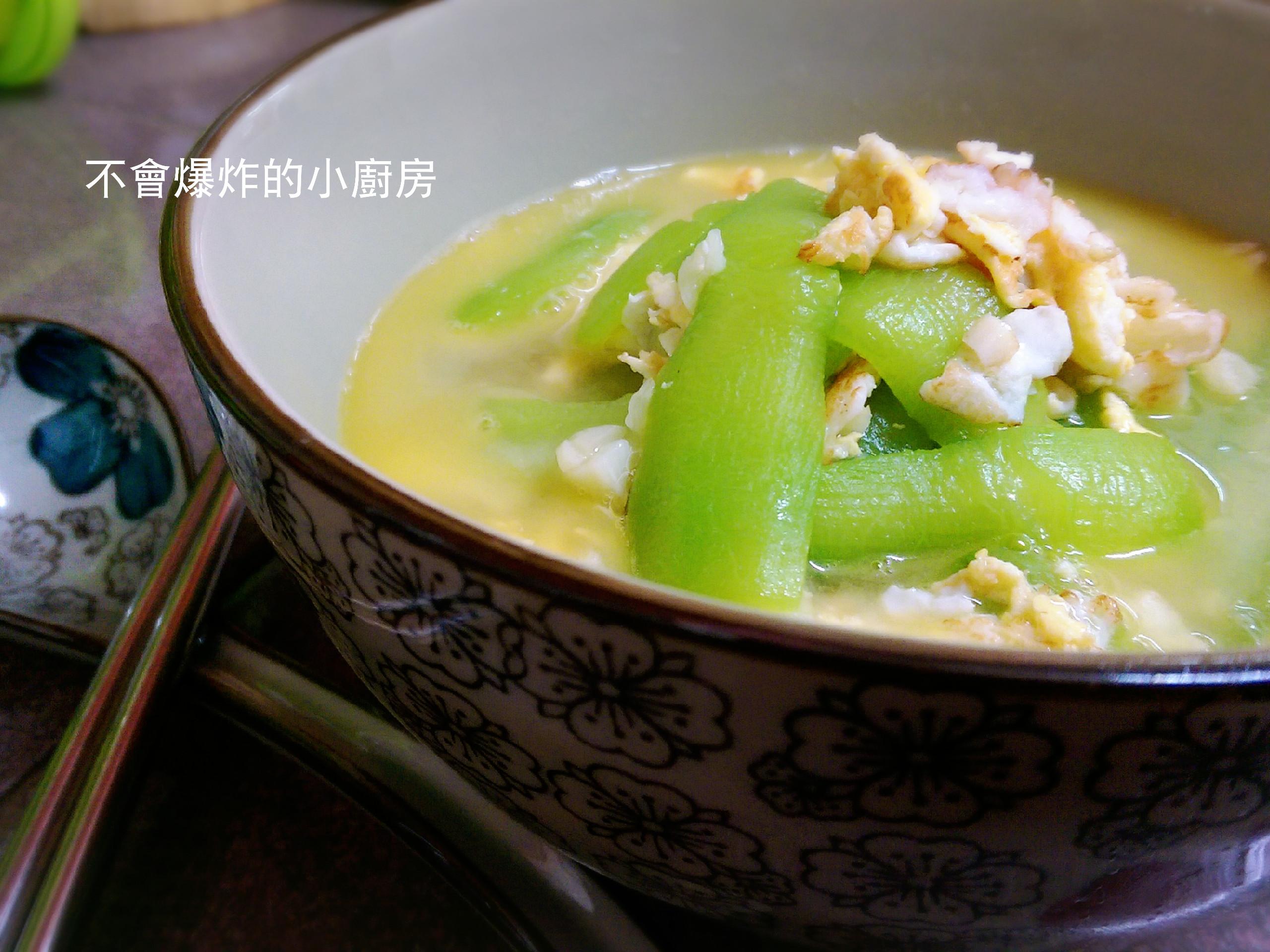 絲瓜雞蛋湯