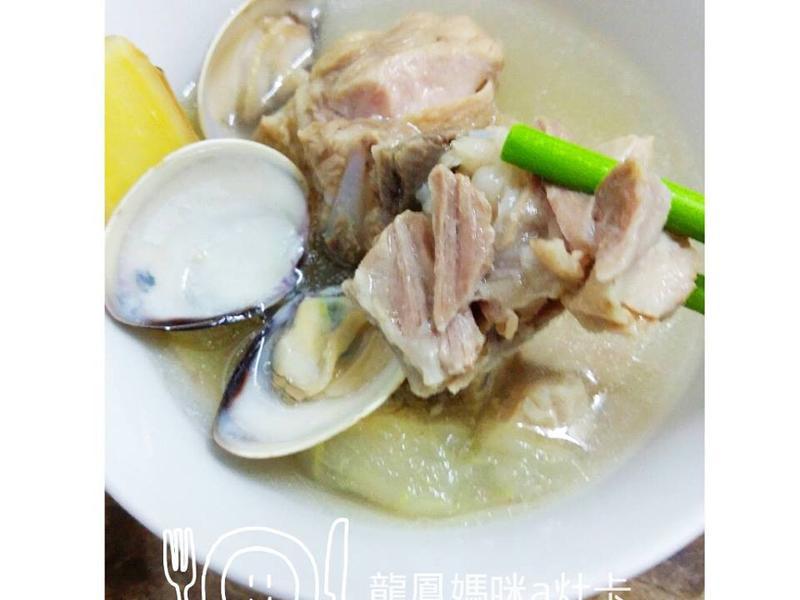 軟嫩的排骨黃瓜蛤蜊湯
