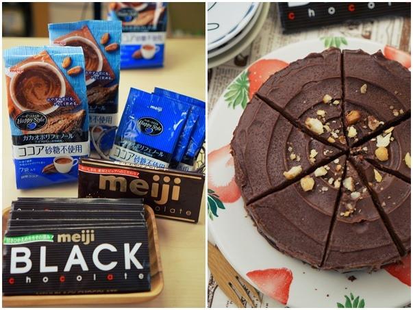 魔鬼巧克力蛋糕Devil Cake