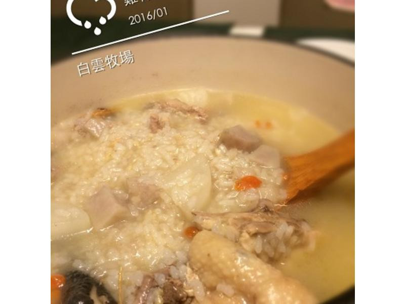 雞骨芋香粥