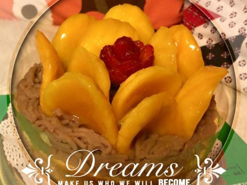 Mango Hazelnut Cake