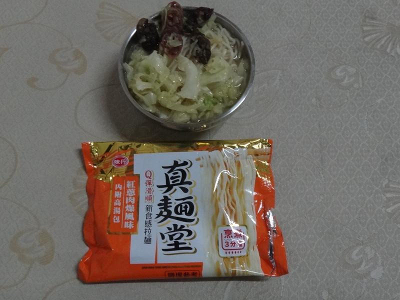 新年快樂中式臘腸湯麵_真麵堂