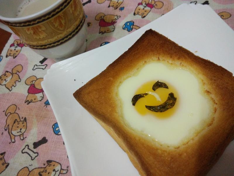簡單材料美味早餐輕鬆做─微笑蛋土司