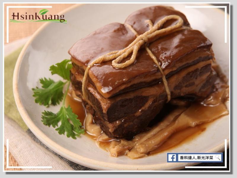 【新光洋菜】東坡肉