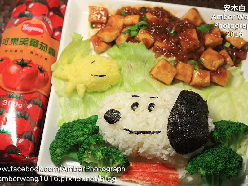 茄汁燒豆腐-史努比餐【蕃茄醬懶人料理】