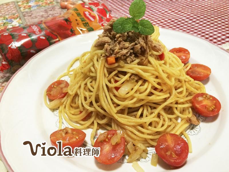茄汁鮪魚義大利麵『蕃茄醬懶人料理』