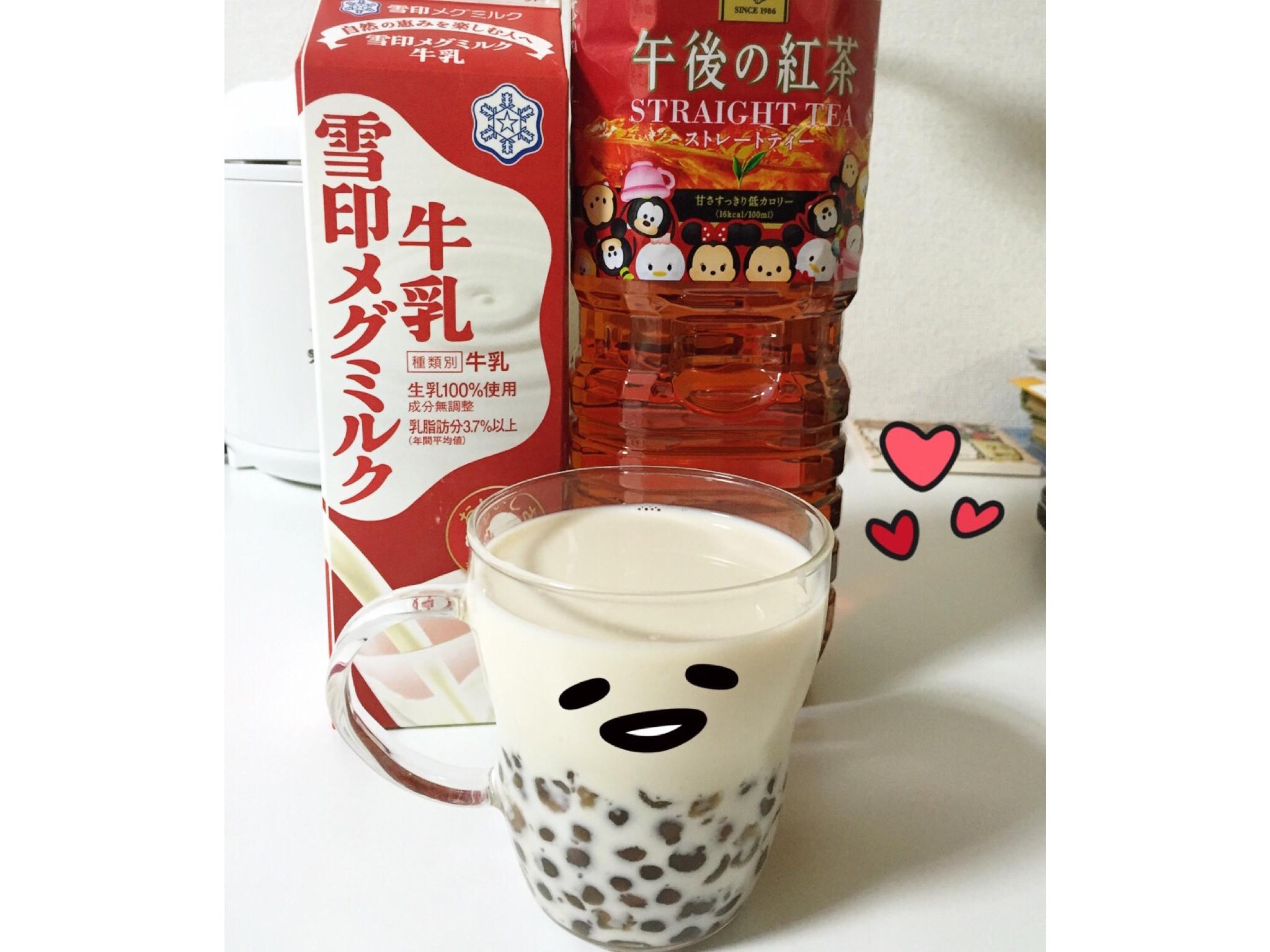 珍珠鮮奶茶 波霸粉圓
