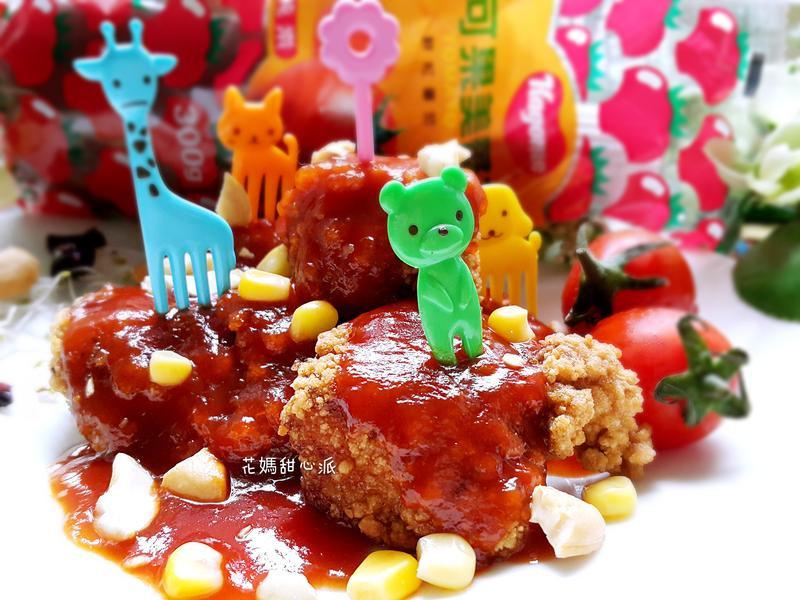 糖醋香酥雞【蕃茄醬懶人料理】