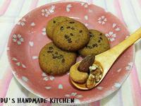 亞麻子黑糖酥餅