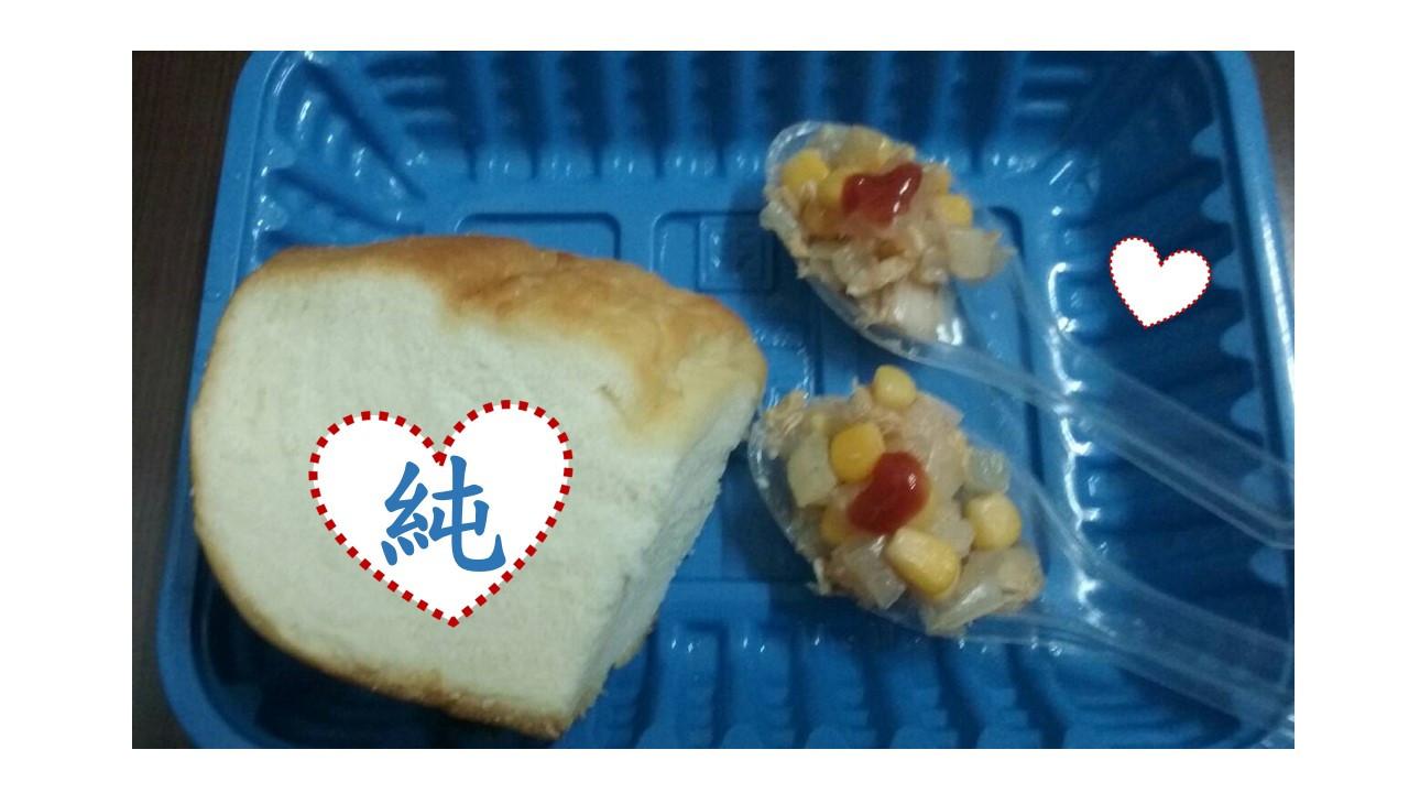 茄汁鮪魚拌菜_蕃茄醬懶人料理