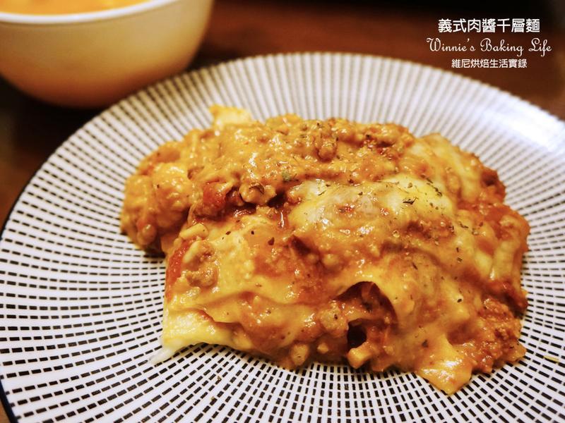 義式肉醬千層麵