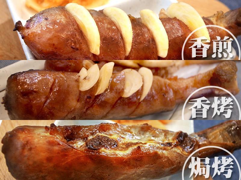 野人香腸3 in 1 (帶骨香腸)
