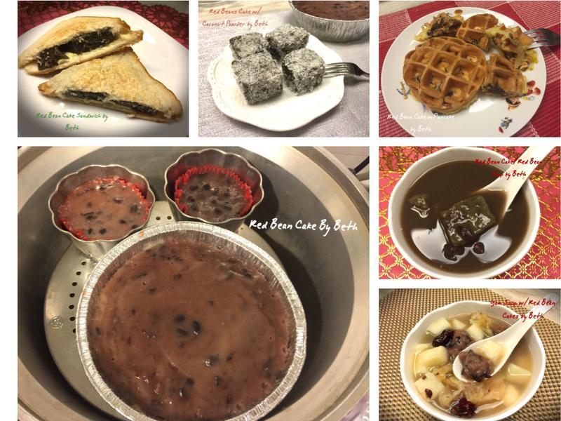 紅豆/甜年糕吃法