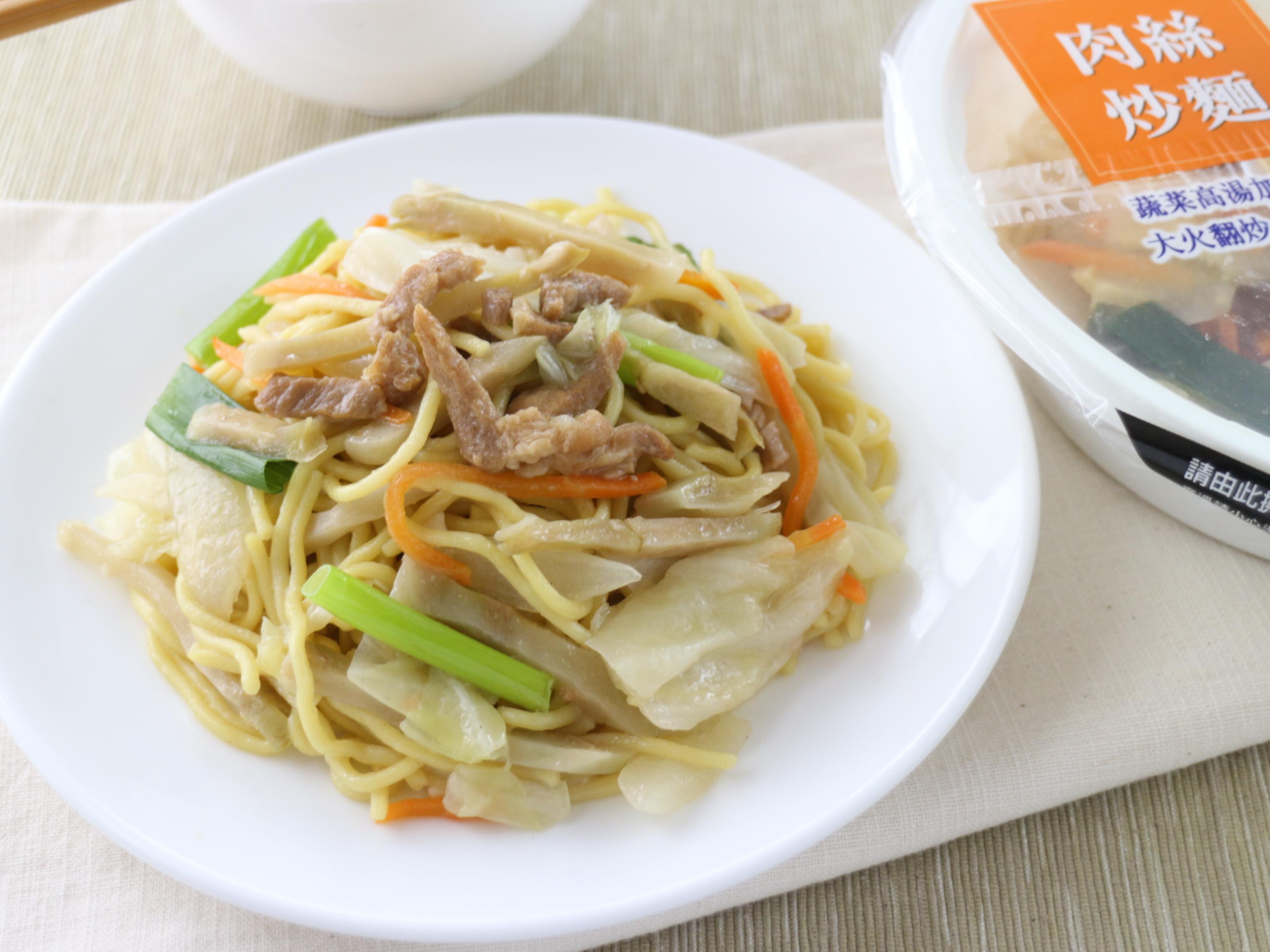 榨菜肉絲炒麵_小七食堂