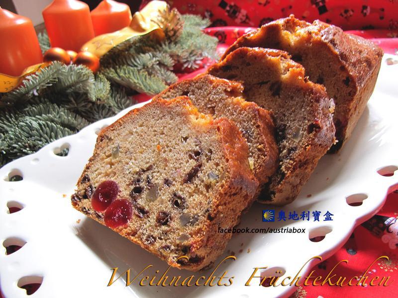 奧地利水果蛋糕 全入法