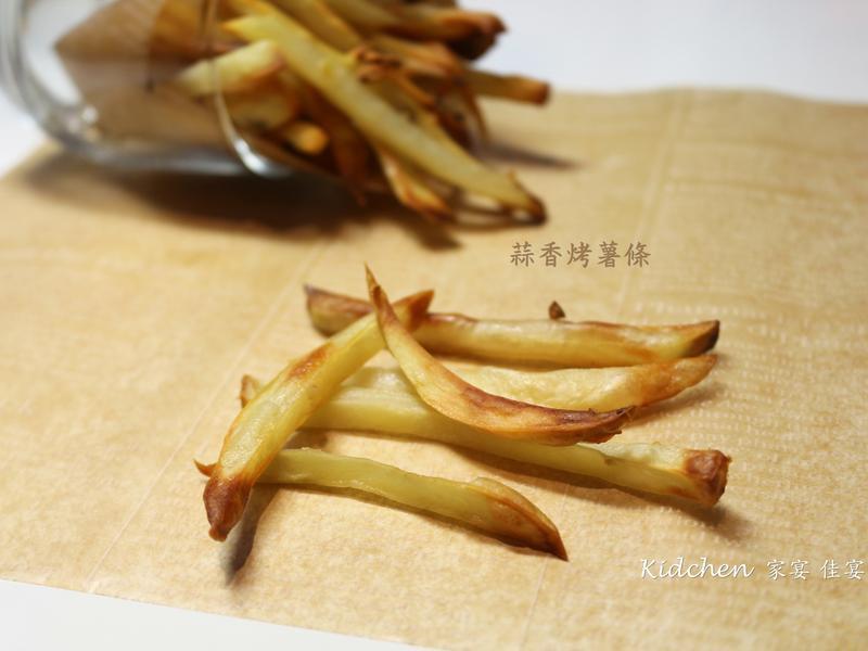 只要15分鐘:低油 蒜香烤薯條