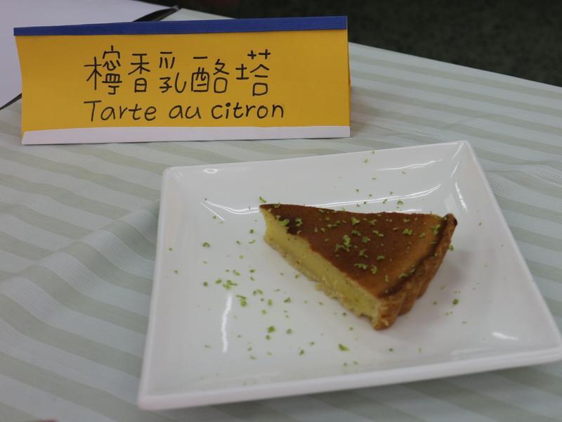 法式檸香乳酪塔