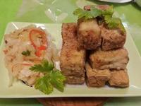 金磚黃金炸豆腐