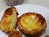 葡式蛋塔簡單做【烘焙展西式食譜】