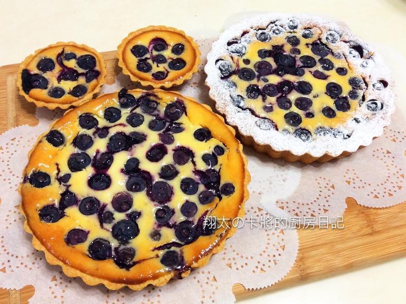 🍇 藍莓起士塔