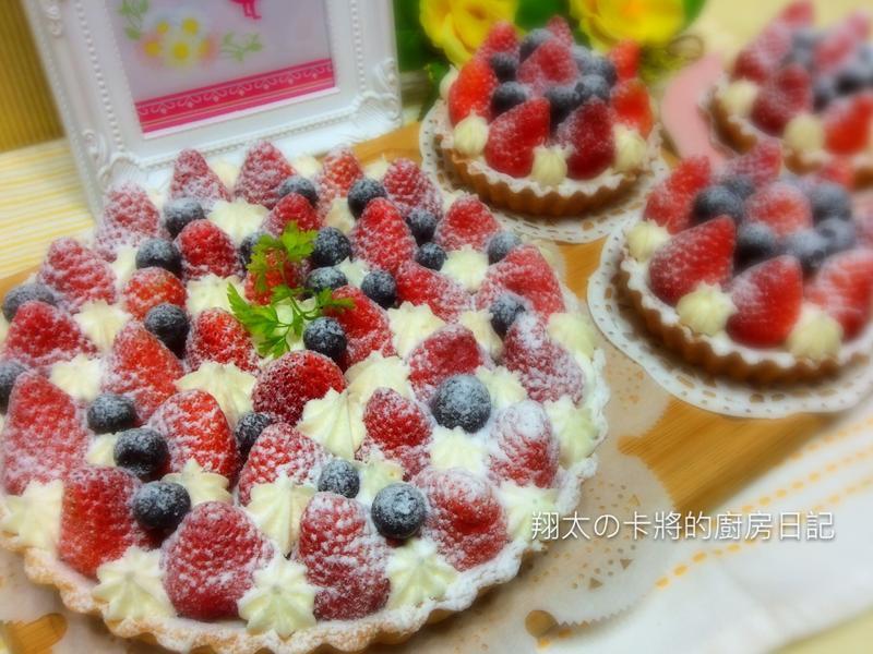 🍓 草莓塔