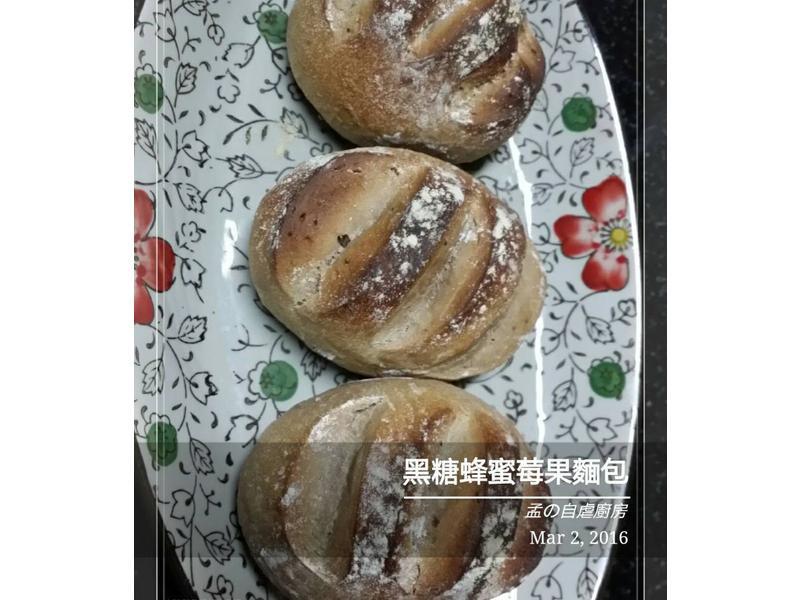 黑糖蜂蜜優格莓果麵包